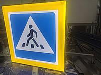 Двосторонній світлодіодний дорожній знак з підсвіткою 900*900 мм, фото 3