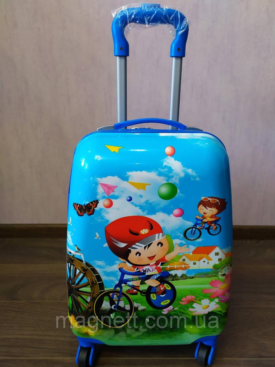"""Дитяча валіза на 4 колесах для хлопчика """"WAX"""" 45*31*21"""