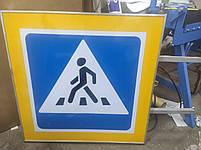 Двосторонній світлодіодний дорожній знак з підсвіткою 900*900 мм, фото 4