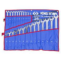Набор ключей KING TONY 1226MRN