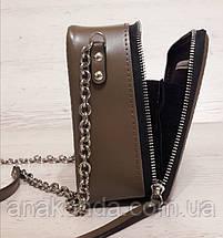 66 Натуральная кожа Сумка женская кросс-боди кожаная сумочка на цепочке тауп песочная кофейная бежевая сумка, фото 3