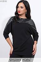 Женский костюм - тройка брюки и юбка с кофтой в больших размерах 115402