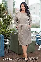 Женское платье ангора софт прямого силуэта БЕЖ 52,54,56,58р с карманами и жемчужинами