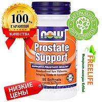 Препарат для лечения простаты (Prostate Support) 90 капсул,