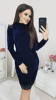 Платье женское велюровое нарядное приталенное до колен синие 42-48р