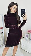Платье женское велюровое приталенное бордовое нарядное 42-48р