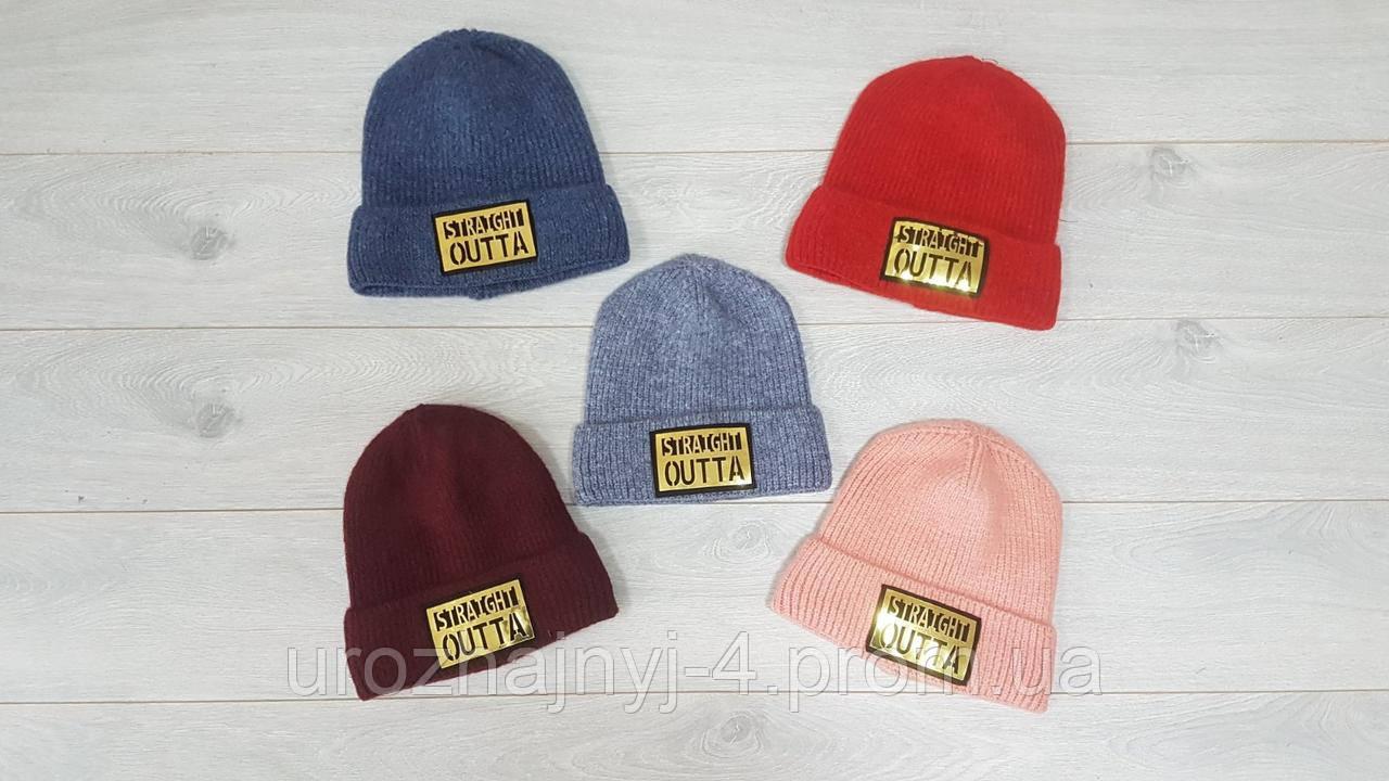 Вязаная шапка подкладка флис р52-56 5шт упаковка