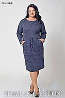 Женское платье ангора софт прямого силуэта СИНЕЕ 52,54,56,58р с карманами и жемчужинами