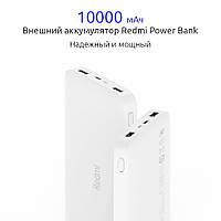 Внешний Аккумулятор Redmi 10000 mAh . Power Bank