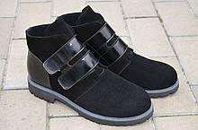 Ботинки детские для мальчика натуральная замша и кожа зимние и демисезонные от производителя 253120*
