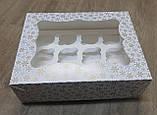 Коробка під мафіни картонна (на 12 штук) 330х255х110, фото 2