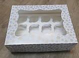 Коробка під мафіни картонна (на 12 штук) 330х255х110, фото 3
