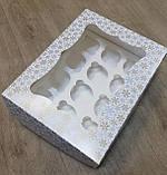 Коробка під мафіни картонна (на 12 штук) 330х255х110, фото 4