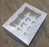 Коробка під мафіни картонна (на 12 штук) 330х255х110, фото 5