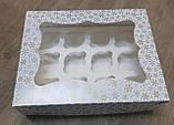 Коробка під мафіни картонна (на 12 штук) 330х255х110, фото 6