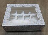 Коробка під мафіни картонна (на 12 штук) 330х255х110, фото 7