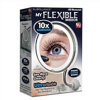 Гибкое зеркало для макияжа с LED подсветкой Ultra Flexible mirror с увеличением 10X (V-212)