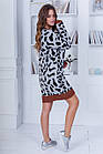 Женское зимнее осенне вязанное платье туника  серое бежевое 42--46, фото 6