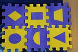 Пазли дитячі -12 елементів, розмір основного елемента 125*125*10мм, фото 2