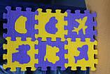 Пазли дитячі -12 елементів, розмір основного елемента 125*125*10мм, фото 3
