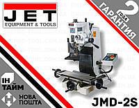 Фрезерный станок JET JMD-2S