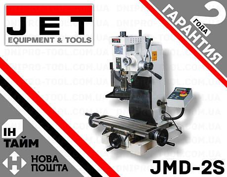 Фрезерный станок JET JMD-2S, фото 2