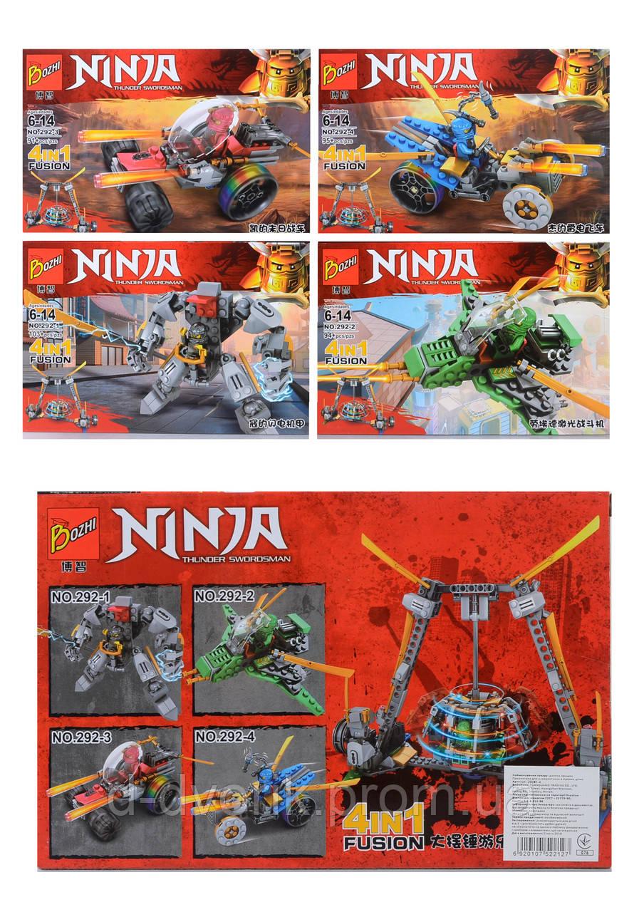"Конструктор ""NINJA"" (коробка 8шт) 49,5*18,6*16см. /16/128/"