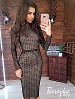 Платье по фигуре длиной миди, из сетки с блестками на подкладе с длинным рукавом 66PL396Q