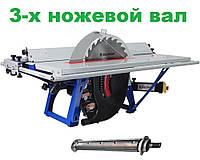Станок Белмаш СДМ-2500М, 3-НОЖА, фото 1