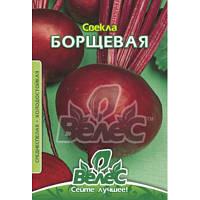 "Семена свеклы ""Борщевая"" (3/15/20 г) от ТМ ""Велес"""