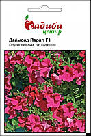 Семена Петуния Даймонд Парпл F1 50 гранул, Cerny