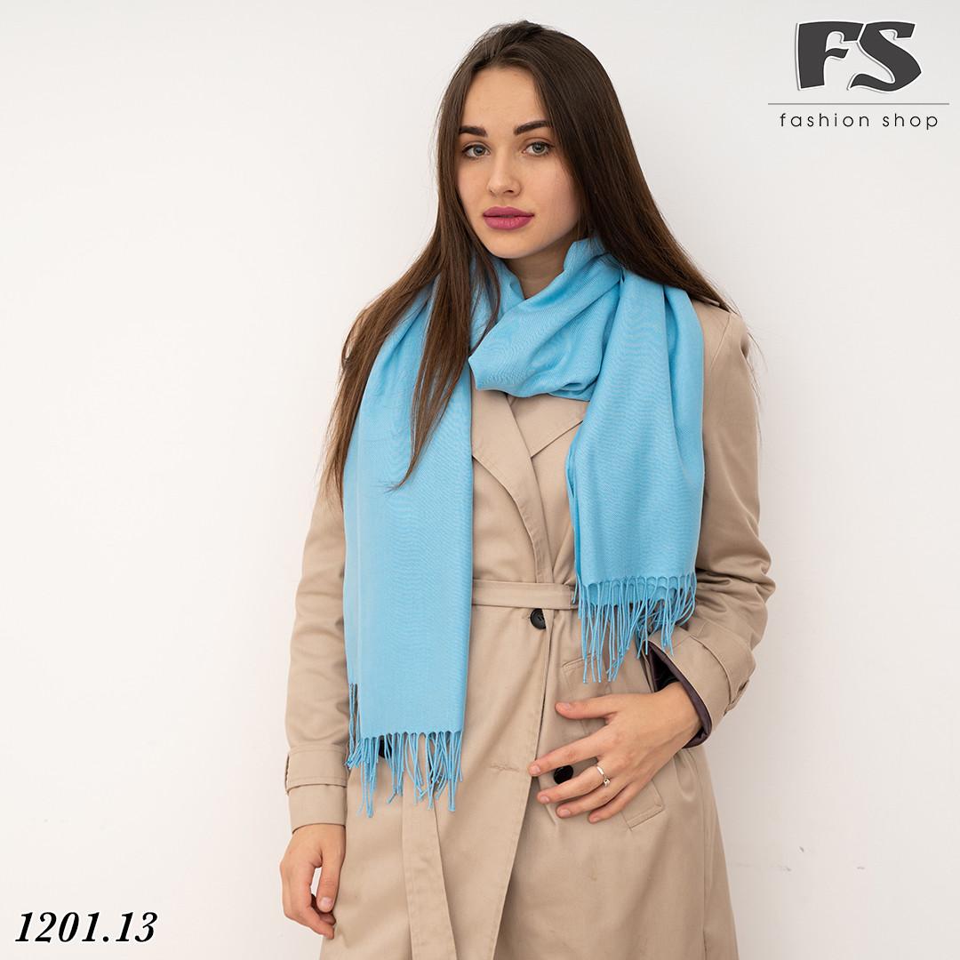 Голубой  стильный шарф из пашмины