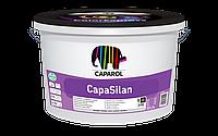 Интерьерная краска на основе силиконовых смол CAPAROL CapaSilan, В1, 10л