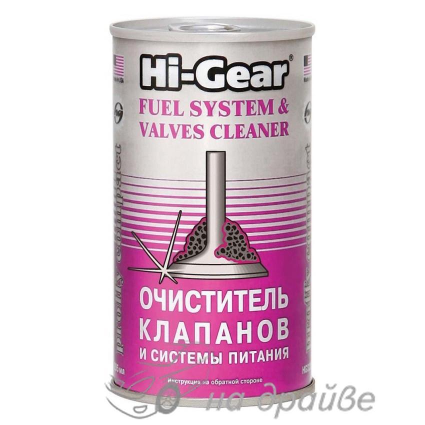 HG3235 295мл Очиститель клапанов и системы питания Hi-Gear