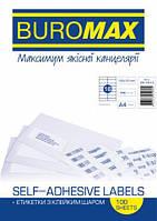 Этикетки самоклеящиеся Buromax 16 шт на листе 105х37.1 мм.