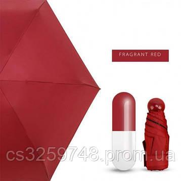 Міні-парасольку в капсулі Capsule Umbrella mini Червоний, фото 2