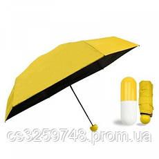 Мини-зонт в капсуле Capsule Umbrella mini Желтый, фото 2