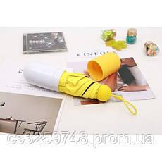 Мини-зонт в капсуле Capsule Umbrella mini Желтый, фото 3