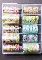 Фольга переводная для дизайна ногтей в контейнере 10шт, Цветы