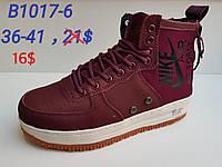 Подростковые кроссовки Nike  Air Force оптом (36-41)