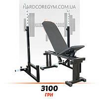 Лавка регульована (до 300 кг) + Стійки (до 200 кг)