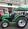 Трактор ДТЗ 5244НPX, (24 л.с., 4х4, 3 цил., ГУР, 1-е сц., розетка, КПП  реверс, широкая резина)