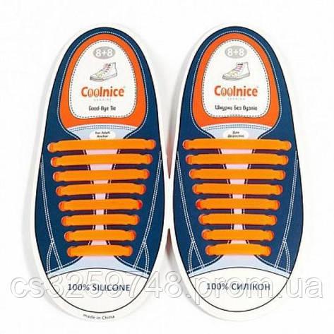 Силиконовые шнурки Coolnice Orange, фото 2
