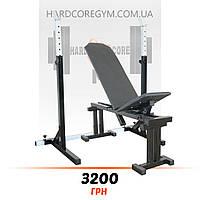 Лавка регульована (до 300 кг) + Стійки (до 250 кг)