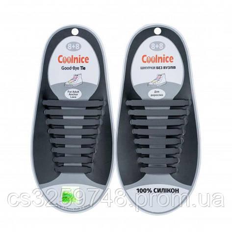 Силіконові шнурки Coolnice Сірі, фото 2