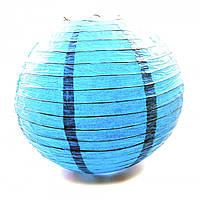 Фонарь бумажный голубой. Китайский подвесной фонарик d-40 см