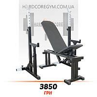 Лавка регульована (до 300 кг) + Стійки з страховкою (до 250 кг)