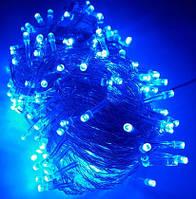 Гирлянда 300 LED 14м с прозрачным проводом (синий)
