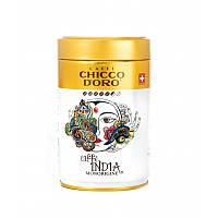 Кофе в зернах Chicco D'oro CAFFÈ INDIA  MONORIGINE 250г