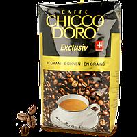 Кофе в зернах Chicco D'oro Exclusiv 90% arabica 500 г